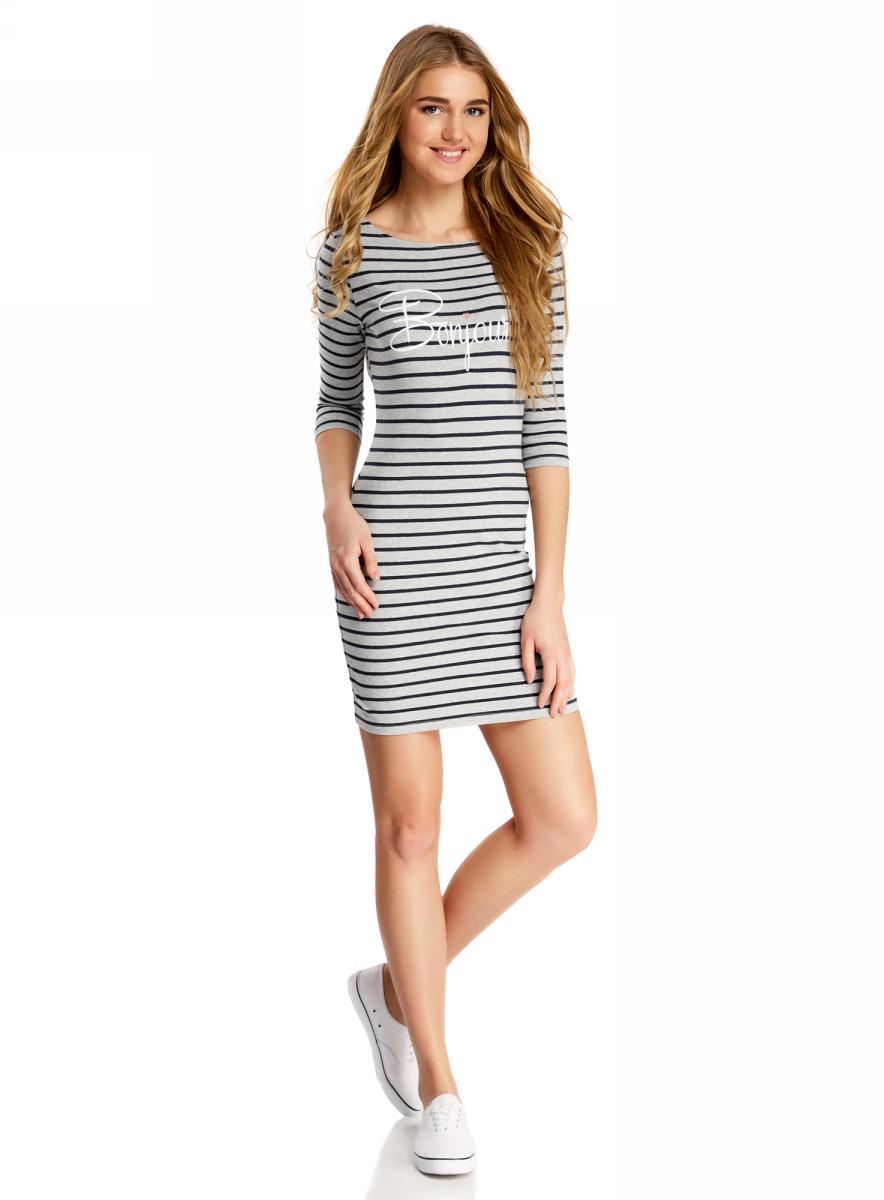 Платье oodji Ultra, цвет: серый, темно-синий, полоски. 14001071-7/46148/2379S. Размер XL (50)14001071-7/46148/2379SСтильное платье облегающего силуэта выполнено из эластичного полиэстера. Модель с рукавами 7/8 и круглым вырезом горловины оформлено принтом в полоску.