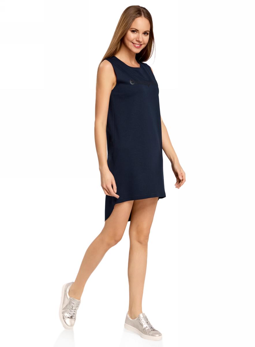 Платье oodji Ultra, цвет: темно-синий, черный. 14005129-1/42820/7929P. Размер XXS (40)14005129-1/42820/7929PУдобное женское платье oodji Ultra в спортивном стиле выполнено из качественного эластичного материала и оформлено надписью. Модель прямого кроя без рукавов с удлиненной закругленной спинкой подойдет для дома, прогулок или дружеских встреч и станет отличным дополнением гардероба в летний период. Круглый вырез горловины дополнен мягкой эластичной бейкой. Мягкая ткань на основе вискозы, полиэстера и эластана приятна на ощупь и комфортна в носке.