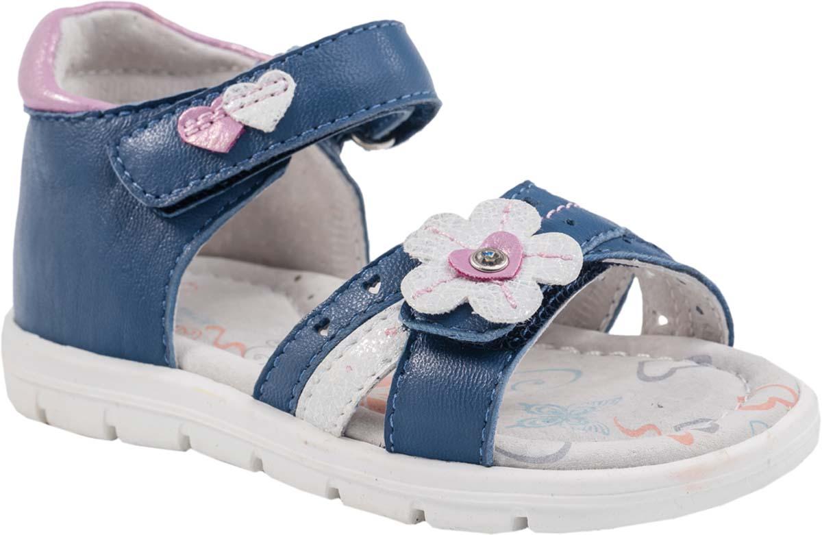 Сандалии для девочки Котофей, цвет: темно-синий. 122092-21. Размер 24122092-21Модные сандалии для девочки от Котофей выполнены из натуральной кожи. Ремешки с застежками-липучками надежно зафиксируют модель на ноге. Внутренняя поверхность и стелька из натуральной кожи обеспечат комфорт при движении. Подошва дополнена рифлением.