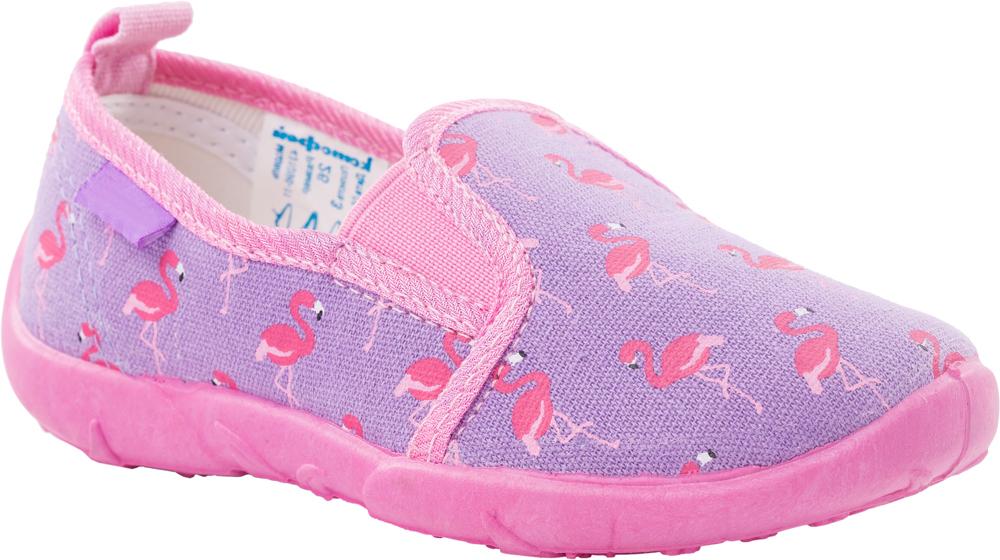 Туфли для девочки Котофей, цвет: сиреневый, розовый. 431096-11. Размер 28431096-11Модные туфли для девочки от Котофей выполнены из текстиля. Внутренняя поверхность и стелька из текстиля гарантируют комфорт при движении. Эластичные вставки по бокам для идеальной посадки модели на ноге. Подошва дополнена рифлением.