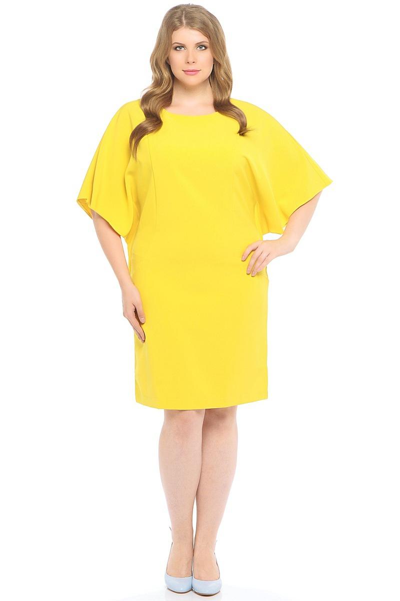Платье Milton, цвет: желтый. WD-2518F. Размер 52WD-2518FПлатье прямого силуэта с целькроенными рукавами - летучая мышь.