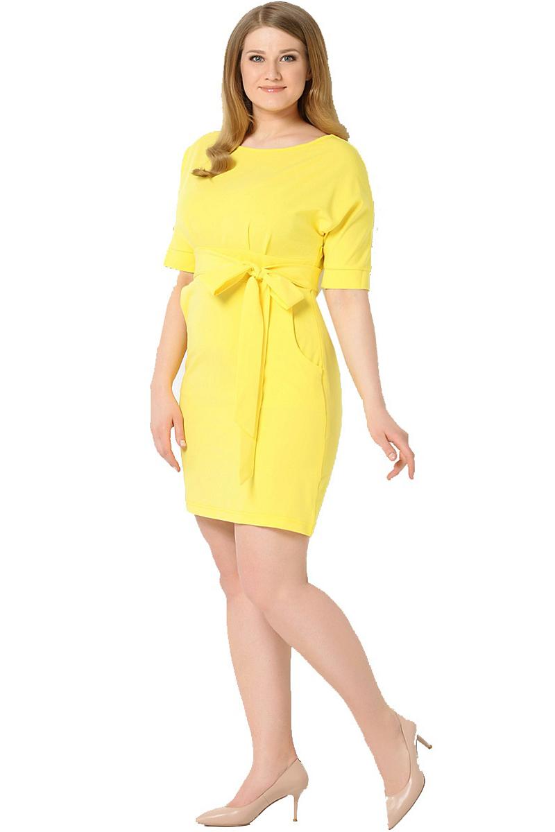 Платье Milton, цвет: желтый. WD-2455F. Размер 56WD-2455FПлатье полуприлегающего силуэта, отрезное по линии талии, с подкройным поясом, с цельнокроенными рукавами. На лифе и юбке платья от пояса заложены складки.
