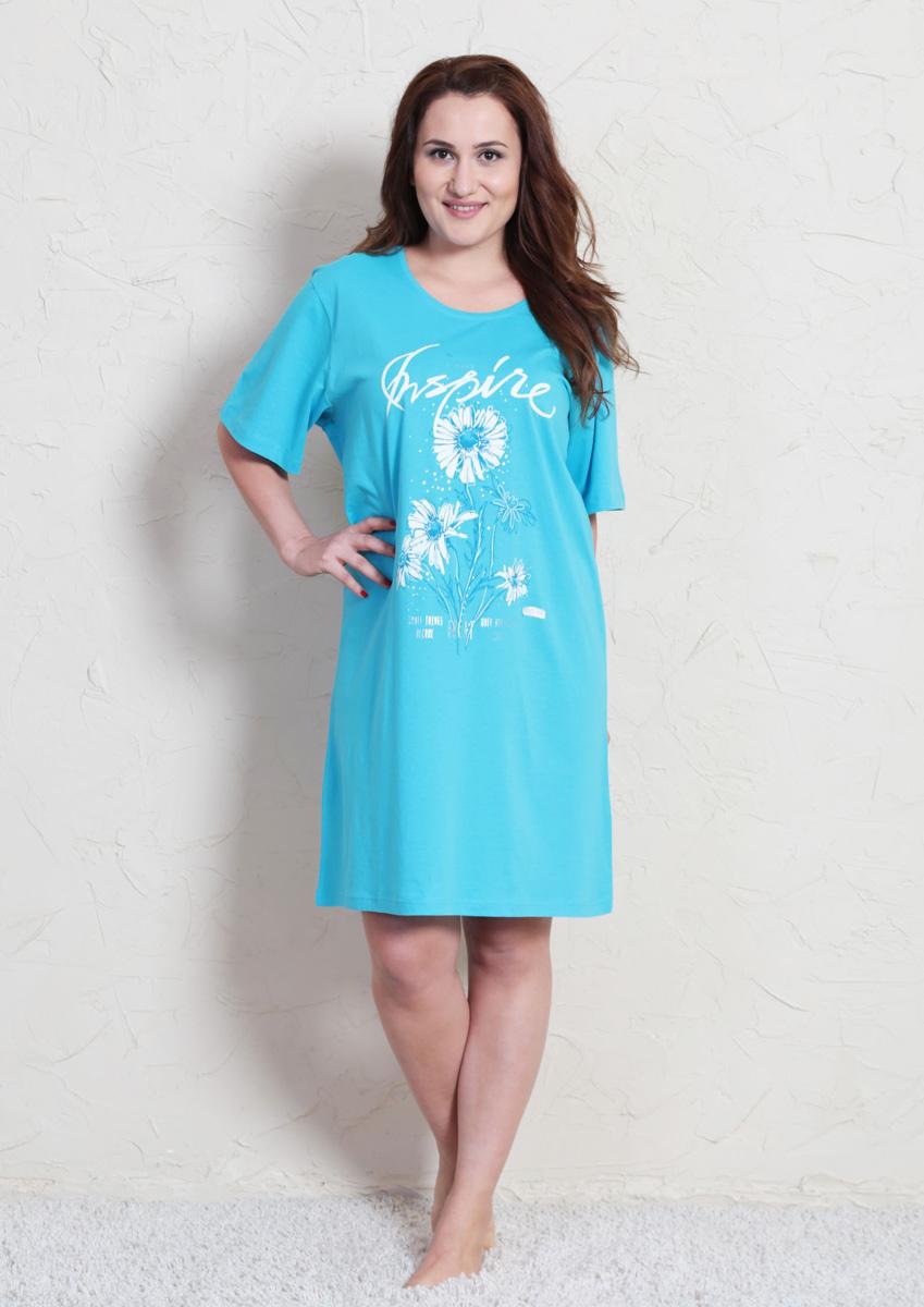 Платье домашнее Vienettas Secret, цвет: голубой. 612133 0000. Размер XL (50/52)612133 0000Домашнее платье Vienettas Secret выполнено из 100% натурального хлопка. Изделие имеет круглый вырез горловины, стандартные рукава до локтя и длину миди. Модель свободного кроя не стесняет движений и комфортна для домашней носки. Платье выполнено в однотонном дизайне и дополнено цветочным изображением.