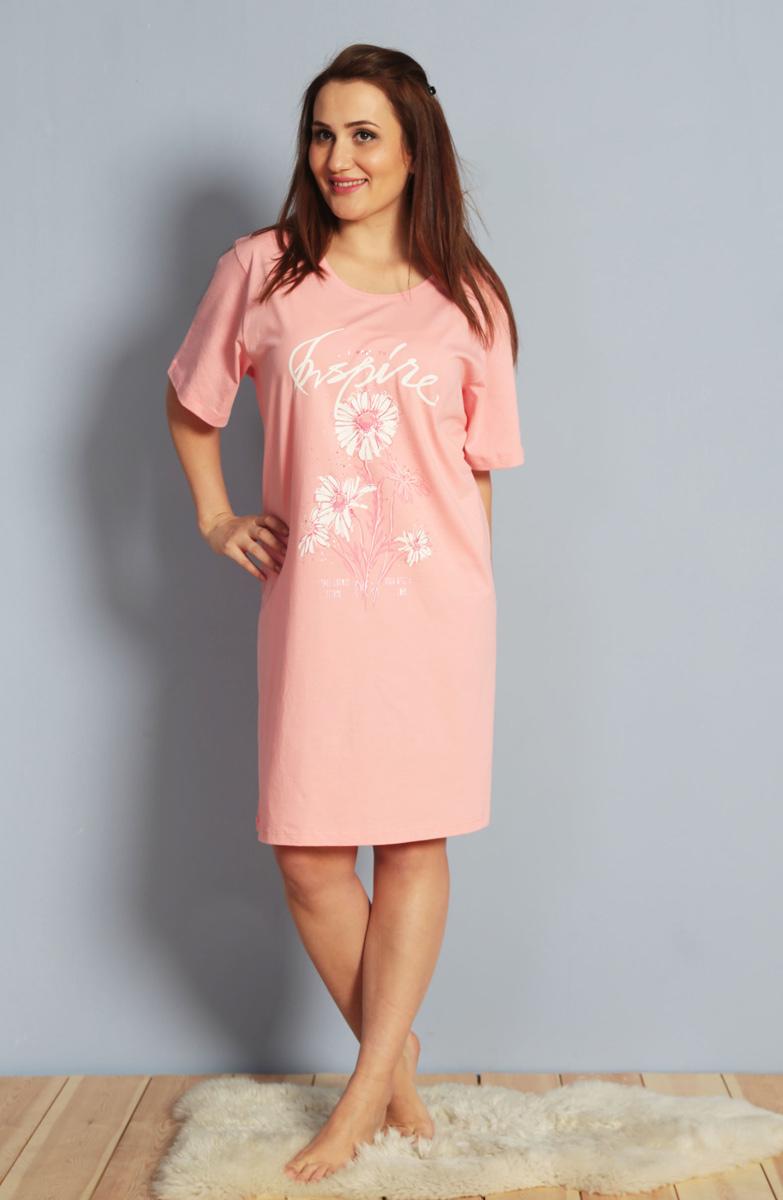 Платье домашнее Vienettas Secret, цвет: розовый. 612133 0000. Размер XXXL (54)612133 0000Домашнее платье Vienettas Secret выполнено из 100% натурального хлопка. Изделие имеет круглый вырез горловины, стандартные рукава до локтя и длину миди. Модель свободного кроя не стесняет движений и комфортна для домашней носки. Платье выполнено в однотонном дизайне и дополнено цветочным изображением.