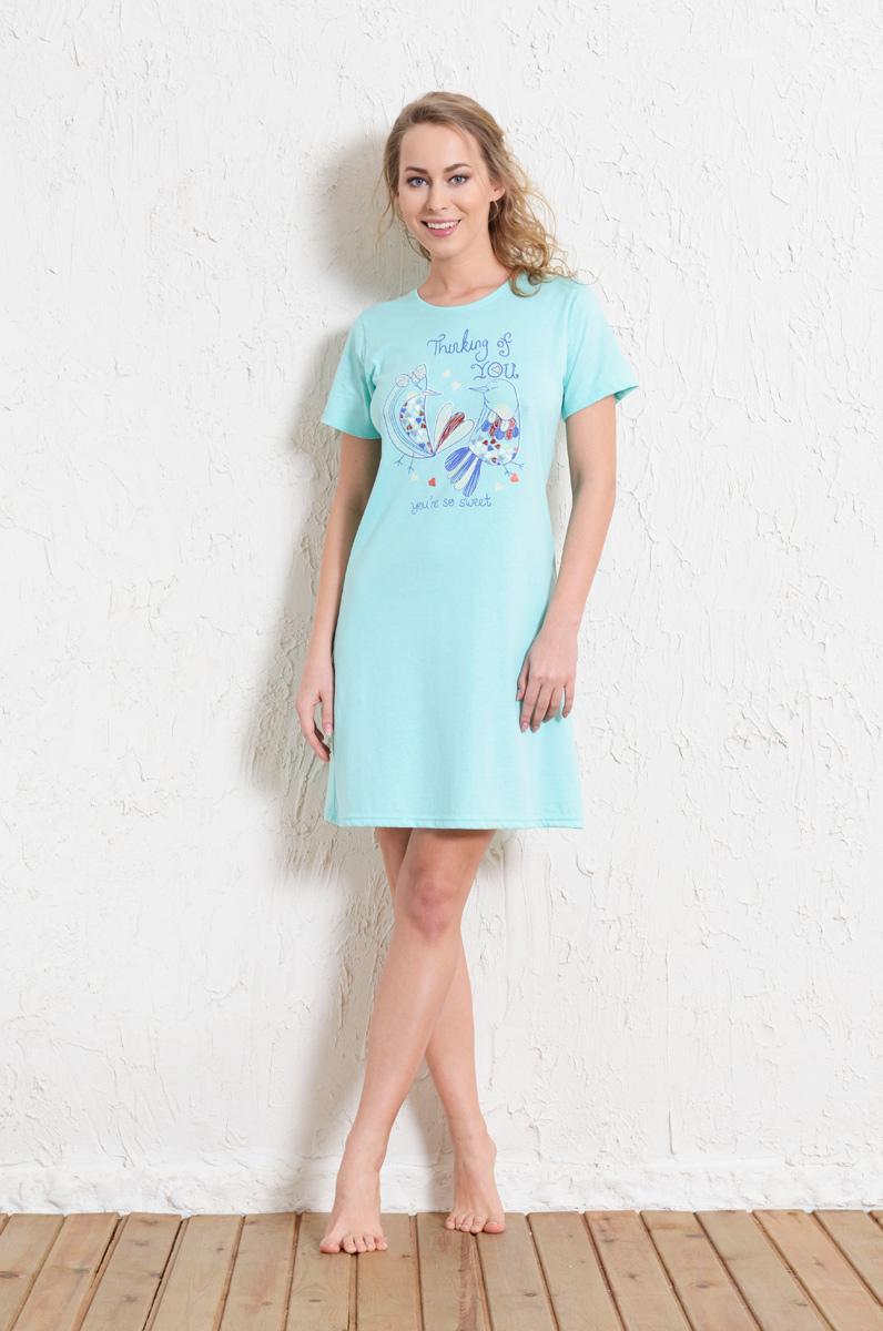 Платье домашнее Vienettas Secret, цвет: светло-бирюзовый. 601005 5571. Размер M (46)601005 5571Домашнее платье Vienettas Secret выполнено из 100% натурального хлопка. Изделие имеет круглый вырез горловины, стандартные короткие рукава и длину мини. Модель прямого кроя не стесняет движений и комфортна для домашней носки. Платье выполнено в однотонном дизайне и дополнено изображением птиц.