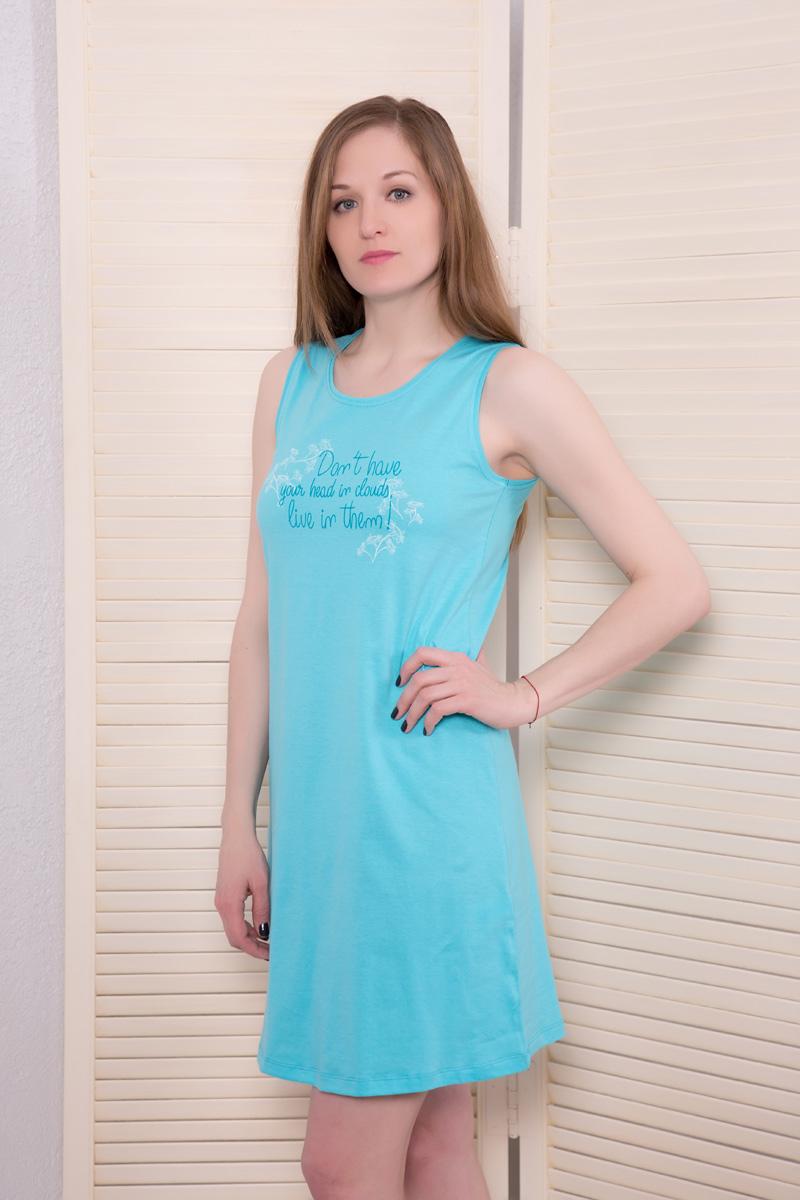 Платье домашнее Violett, цвет: светло-бирюзовый. 17110524. Размер XL (50)17110524Домашнее платье Violett выполнено из натурального хлопка. Платье-миди с круглым вырезом горловины и без рукавовоформлено стильным принтом.