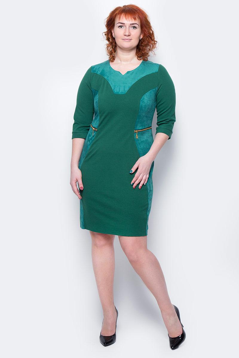 Платье Milton, цвет: зеленый. WD-2506F. Размер 52WD-2506FПлатье полуприлегающего силуэта, с рукавами длиной 1/2, с деталями отделки из искусственной замши. На полочках обработаны обманки-карманы с металлическими молниями.