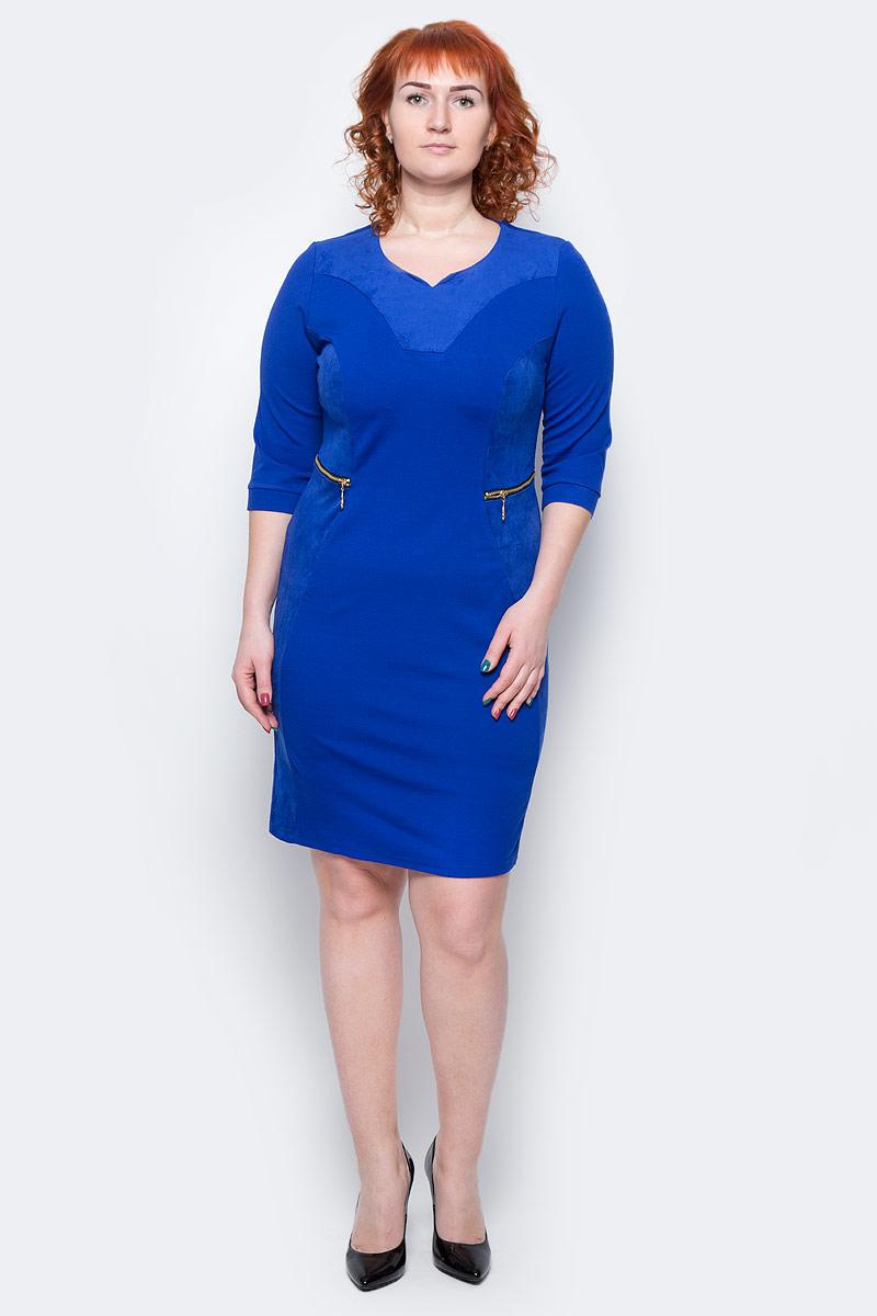 Платье Milton, цвет: синий. WD-2506F. Размер 52WD-2506FПлатье полуприлегающего силуэта, с рукавами длиной 1/2, с деталями отделки из искусственной замши. На полочках обработаны обманки-карманы с металлическими молниями.
