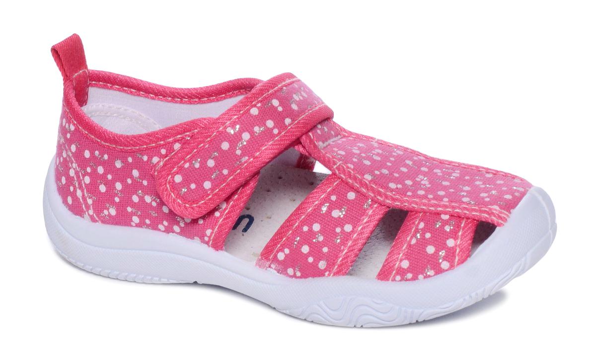 Туфли для девочки Mursu, цвет: фуксия. 101230. Размер 29101230Материал верха: хлопок; Материал подкладки: хлопок; Материал подошвы: ПВХ; Материал стельки: натуральная кожа.