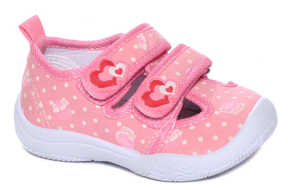 Туфли для девочки Mursu, цвет: розовый. 101215. Размер 25101215Туфельки Mursu выполнены из текстиля, оформленного оригинальными рисунками. Удобная застежка-липучка обеспечивает практичность и комфортную фиксацию модели на ноге. Рифление на подошве гарантирует идеальное сцепление с любой поверхностью. Усиленный задник препятствует деформации задней части верха в процессе носки.