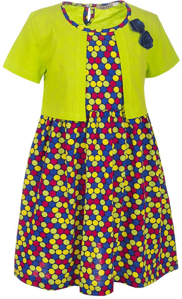Платье для девочки M&D, цвет: салатовый, черный, мультиколор. SJD27032M25. Размер 122SJD27032M25Платье для девочки M&D станет отличным вариантом для прогулок или праздников. Изготовленное из мягкого хлопка, оно тактильно приятное, хорошо пропускает воздух. Платье с круглым вырезом горловины и короткими рукавами-фонариками застегивается по спинке на пуговицу. От линии талии заложены складочки, придающие платью пышность. Изделие оформлено принтом в разноцветный горошек и украшено бутончиками из атласной ленты. Отделка и расцветка модели создают эффект 2 в 1 - платья с жакетом.