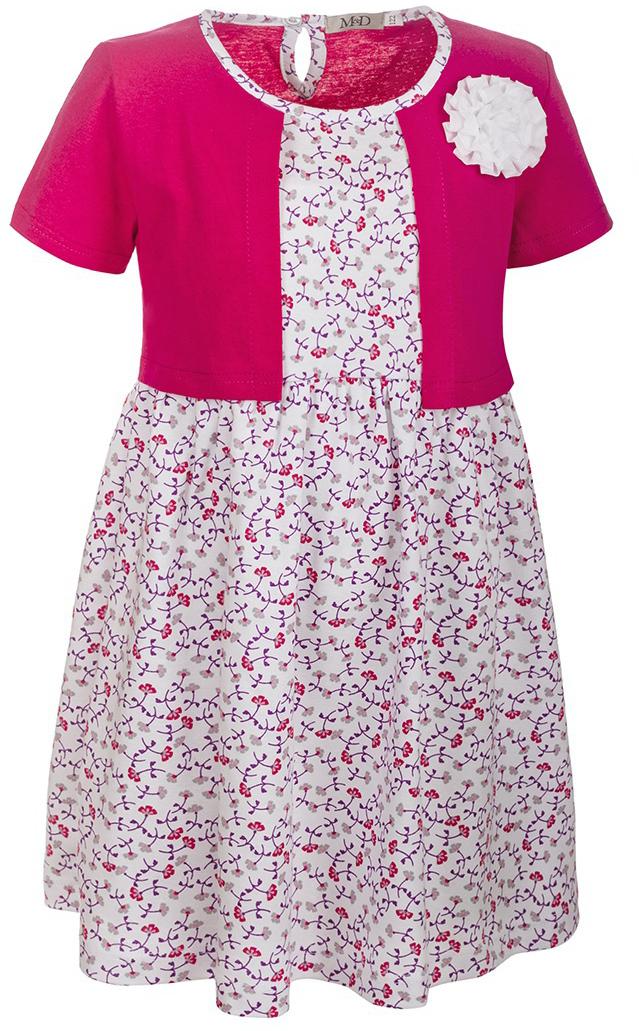 Платье для девочки M&D, цвет: розовый, белый, фиолетовый. SJD27031M77. Размер 122SJD27031M77Платье для девочки M&D станет отличным вариантом для прогулок или праздников. Изготовленное из мягкого хлопка, оно тактильно приятное, хорошо пропускает воздух. Платье с круглым вырезом горловины и короткими рукавами застегивается по спинке на пуговицу. От линии талии заложены складочки, придающие платью пышность. Изделие оформлено принтом с изображением цветочков и украшено бутончиком из атласной ленты. Отделка и расцветка модели создают эффект 2 в 1 - платья с жакетом.
