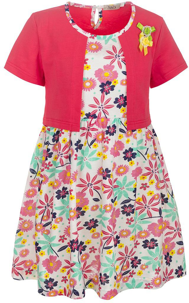 Платье для девочки M&D, цвет: розовый, белый, мультиколор. SJD27030M77. Размер 110SJD27030M77Платье для девочки M&D станет отличным вариантом для прогулок или праздников. Изготовленное из мягкого хлопка, оно тактильно приятное, хорошо пропускает воздух. Платье с круглым вырезом горловины и короткими рукавами застегивается по спинке на пуговицу. От линии талии заложены складочки, придающие платью пышность. Изделие оформлено принтом с изображением цветочков и украшено бутончиками из атласной ленты. Отделка и расцветка модели создают эффект 2 в 1 - платья с жакетом.