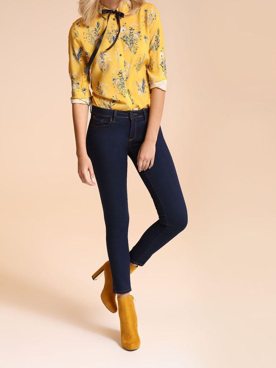 Брюки женские Top Secret, цвет: темно-синий. SSP2504GR. Размер 34 (42)SSP2504GRСтильные женские брюки Top Secret - брюки высочайшего качества на каждый день, которые прекрасно сидят. Модель изготовлена из высококачественного полиэстера, хлопка и эластана. Эти модные и в тоже время комфортные брюки послужат отличным дополнением к вашему гардеробу. В них вы всегда будете чувствовать себя уютно и комфортно.