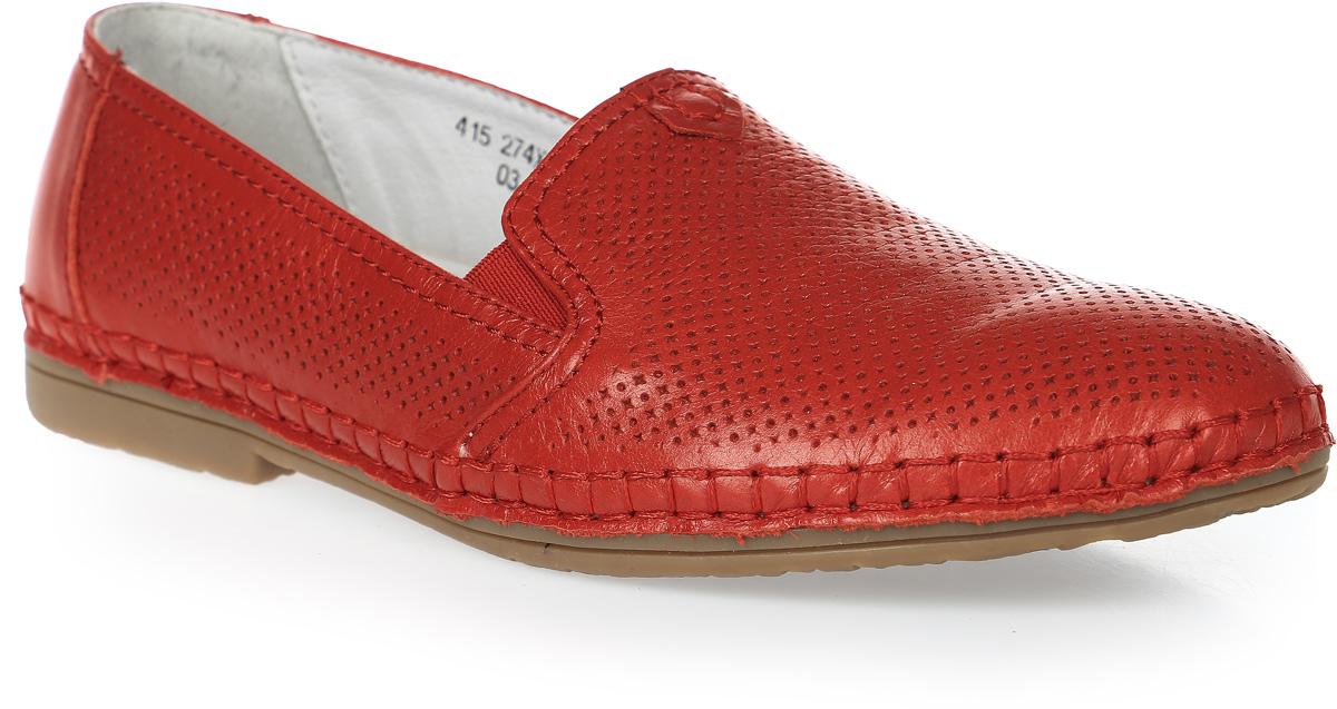 Слиперы женские Francesco Donni, цвет: красный. P415 274XS-F22-03G51. Размер 36P415 274XS-F22-03G51Стильные и невероятно удобные женские слиперы выполнены из натуральной перфорированной кожи. Эластичные вставки на подъеме обеспечат надежную фиксацию модели на ноге. Рифленая подошва обеспечивает отличное сцепление с поверхностью.