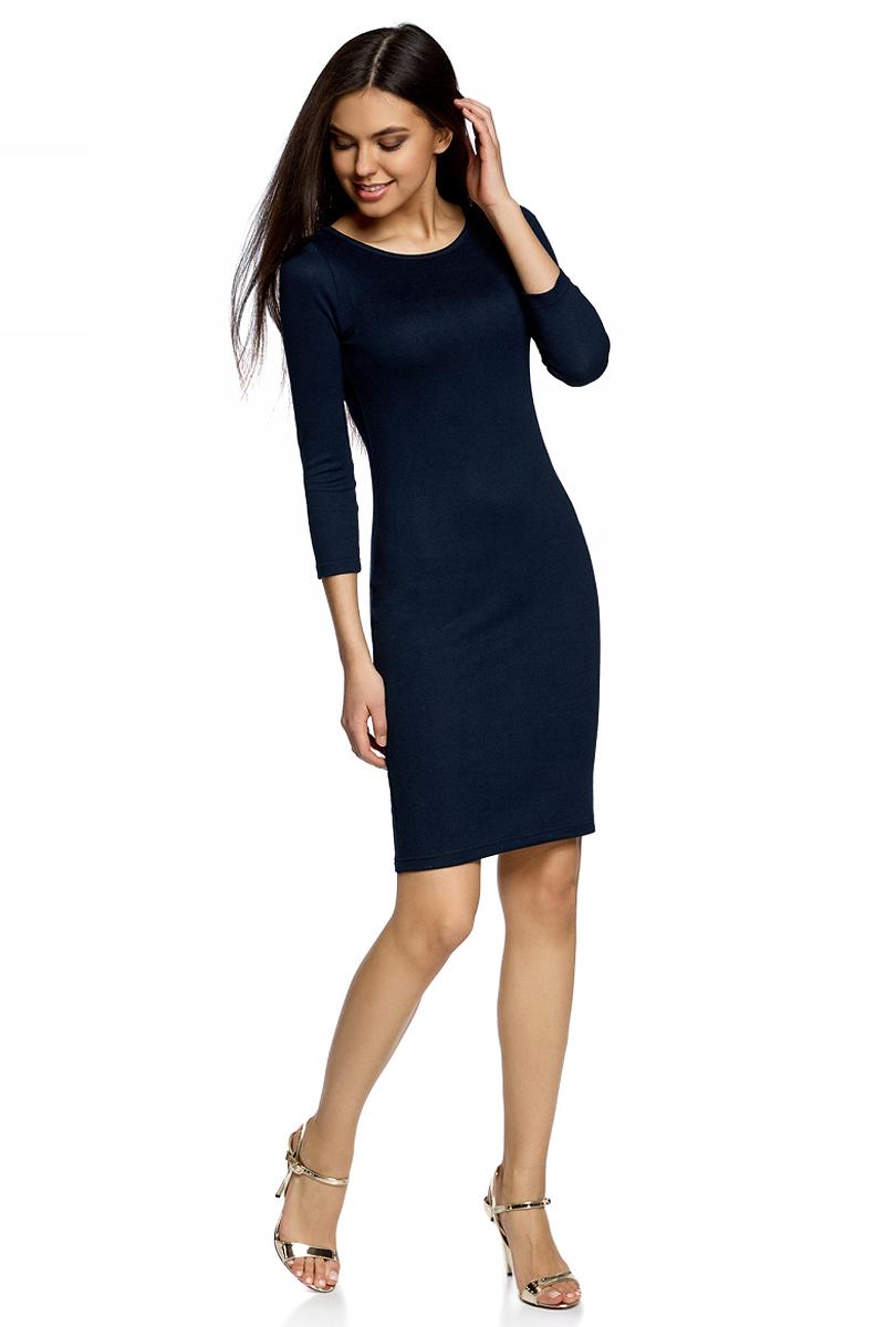 Платье oodji Collection, цвет: темно-синий. 24001070-5B/15640/7900N. Размер XL (50)24001070-5B/15640/7900NПлатье от oodji с рукавами 3/4 и вырезом-капелькой на спине выполнено из высококачественного трикотажа. Застегивается на пуговичку.