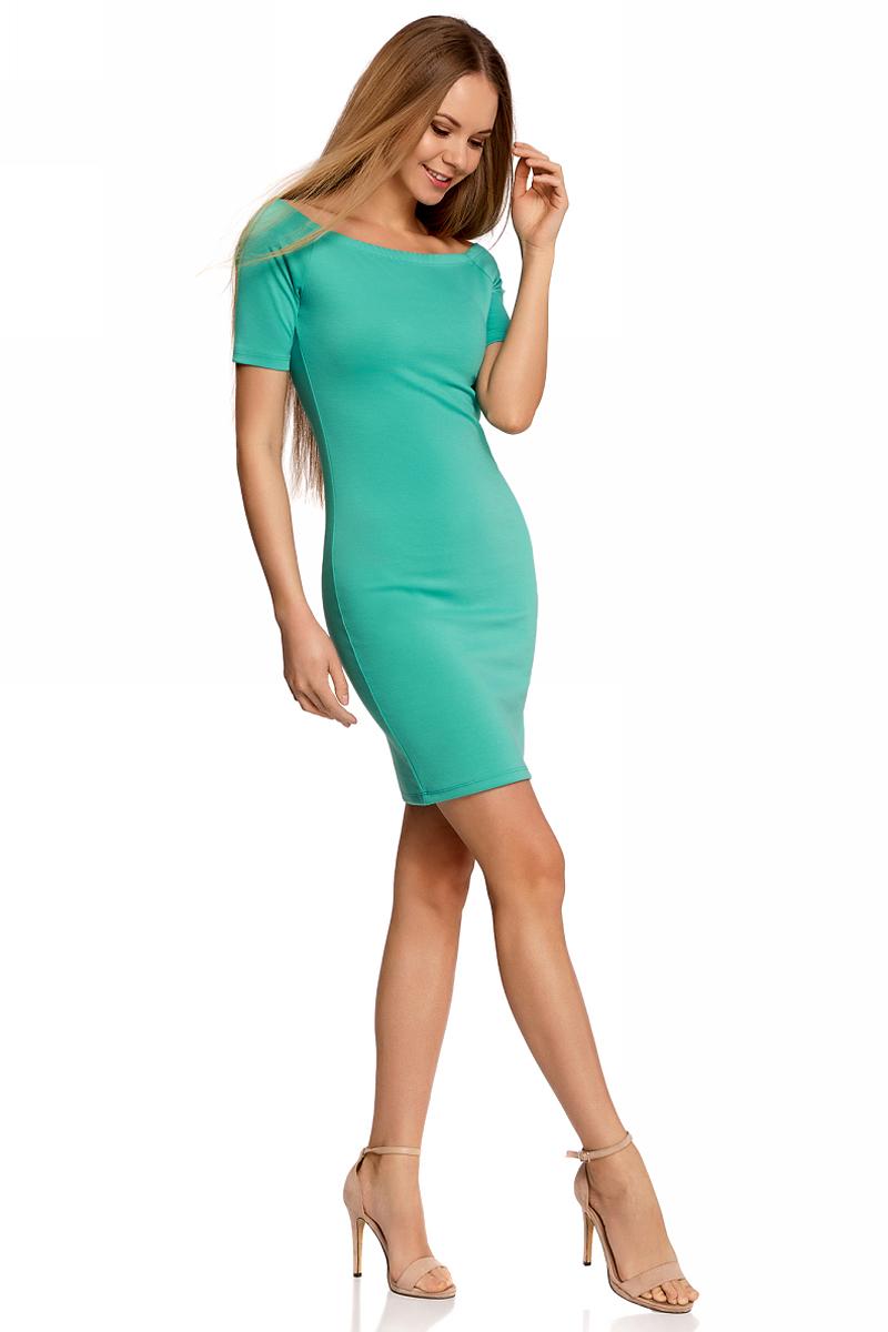 Платье oodji Ultra, цвет: изумрудный. 14007026-1/37809/6D00N. Размер M (46)14007026-1/37809/6D00NСтильное обтягивающее платье oodji Ultra - отличный вариант для работы и неофициальных мероприятий. Модель средней длины выполнена из эластичного трикотажа. Платье с вырезом-лодочкой и короткими рукавами выгодно подчеркнет достоинства фигуры.
