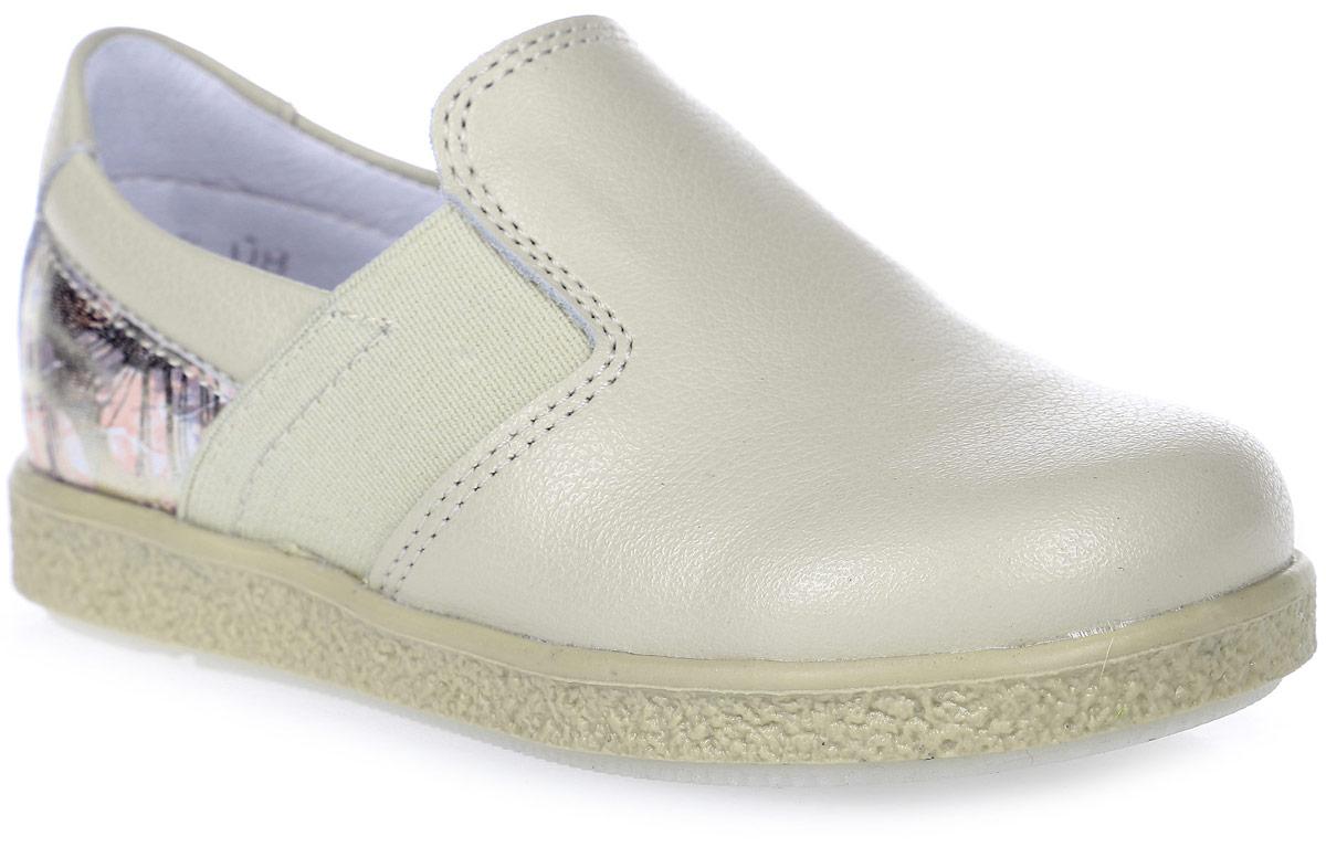 Слиперы для девочки TapiBoo, цвет: молочный. FT-24010.17-OL42O.01. Размер 28FT-24010.17-OL42O.01-23Модные слиперы от Tapiboo не оставят равнодушной вашу девочку! Модель, выполненная из натуральной кожи, оформлена на заднике стильным принтом. Подкладка и стелька из натуральной кожи позволяют ножкам дышать. Благодаря широкой, эластичной резинке не только выглядят модно, но и по настоящему комфортны. Анатомическая стелька с подсводником и жесткий задник способствуют правильному развитию стопы ребенка. Рифление на подошве гарантирует отличное сцепление с любой поверхностью. Яркие и практичные слиперы - незаменимая вещь в гардеробе вашей девочки.