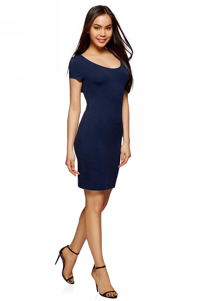 Платье oodji Collection, цвет: темно-синий. 24001082-2B/47420/7900N. Размер XXL (52)24001082-2B/47420/7900NПлатье от oodji облегающего силуэта с глубоким вырезом на спине выполнено из эластичного хлопка. Модель с короткими рукавами.