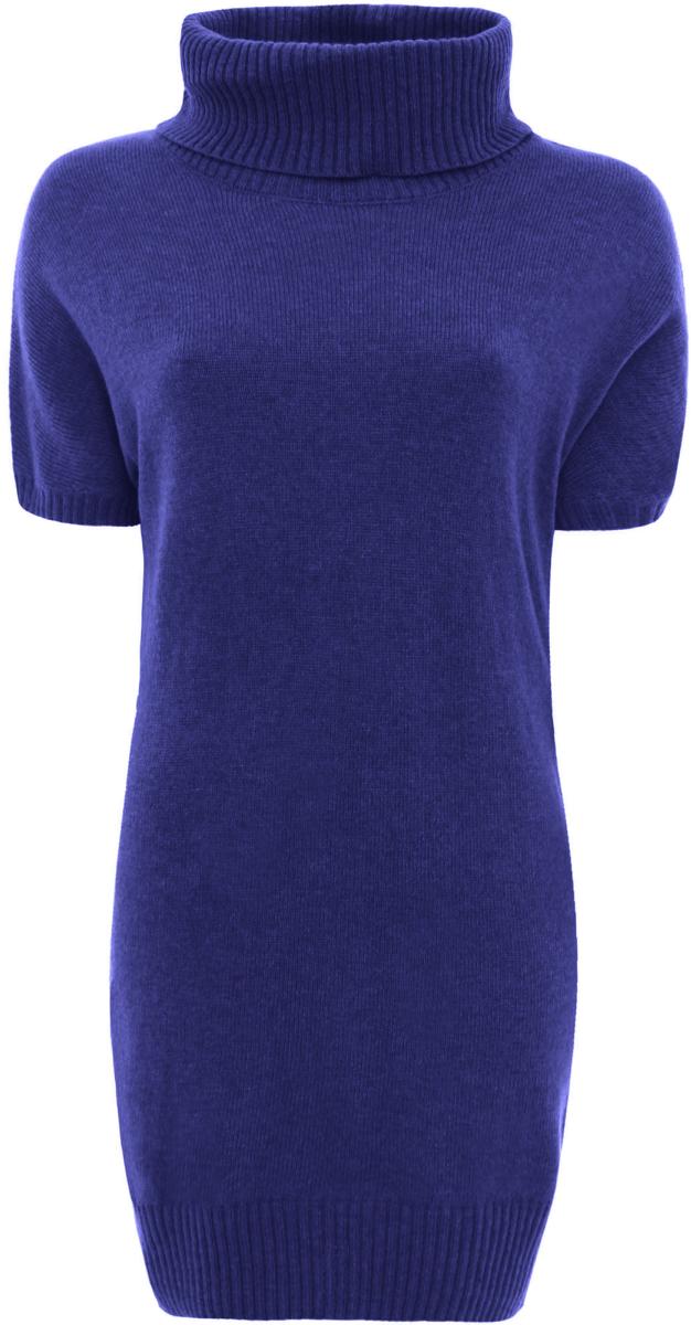 Платье oodji Ultra, цвет: темно-синий. 63907060/35057/7900N. Размер 34 (40)63907060/35057/7900NТрикотажное платье oodji изготовлено из качественного смесового материала. Облегающая модель выполнена с объемным воротником-гольф и короткими рукавами.