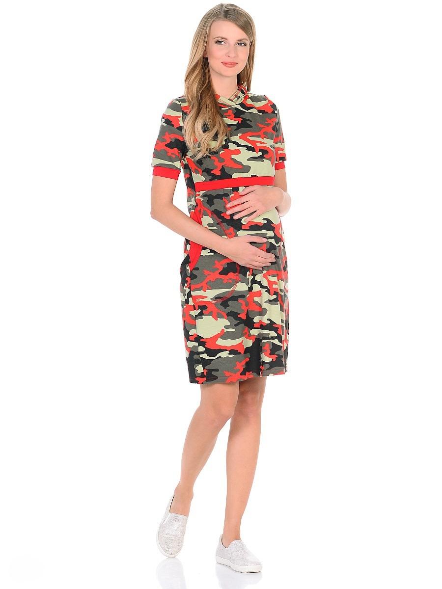 Платье для беременных 40 недель, цвет: хаки, красный. 301326. Размер 44301326Стильное повседневное платье для беременных и кормящих женщин от бренда 40 недель выполнено из трикотажного материала в стильной камуфляжной расцветке. Практичным элементом платья является уникальный секрет для кормления, который скрыт под кокеткой. Достаточно приподнять верхний слой и с комфортом покормить малыша незаметно для окружающих. Свободный крой с капюшоном, короткие рукава и вместительные карманы придают платью спортивный оттенок, защитный окрас в стиле милитари интересно смотрится на женской фигуре, придает образу изюминку, подчеркивает особый вкус и индивидуальность.