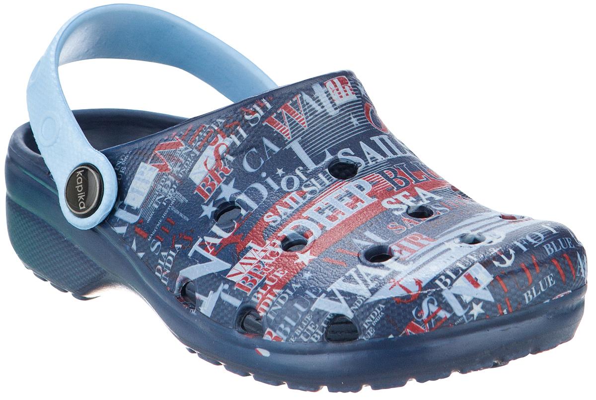 Сабо для мальчика Kapika, цвет: синий. 82091. Размер 3182091Удобные сабо от Kapika незаменимы для пляжного сезона. Легкая модель полностью выполнена из качественного полимерного материала и оформлена стильным принтом. У обуви имеется подвижный ремешок с пластиковыми кнопками. Носочная часть оформлена оригинальным декоративным элементом. Аппликация съемная и может сниматься, и переставляться по вашим пожеланиям. Верх подошвы оформлен стильным принтом. Рельефная подошва, обеспечивает отличное сцепление на любой поверхности. Легкие и удобные сабо - незаменимая обувь в гардеробе вашего ребенка.