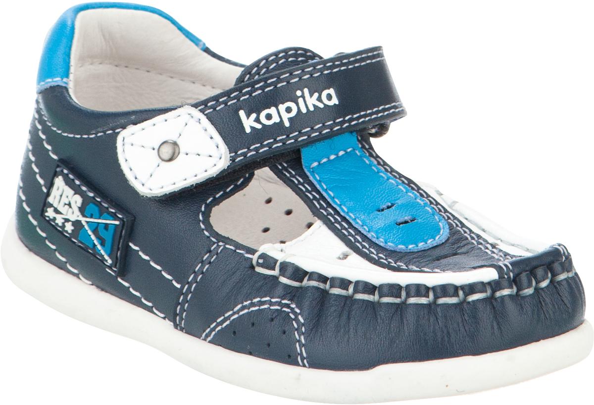 Туфли для мальчика Kapika, цвет: темно-синий. 21239к-1. Размер 2321239к-1Туфли для мальчика от Kapika выполнены из натуральной и искусственной кожи. Мыс оформлен внешним декоративным швом. Внутренняя поверхность и стелька выполнены из натуральной кожи. Ремешок с застежкой-липучкой надежно зафиксирует модель на ноге. Подошва дополнена рифлением.
