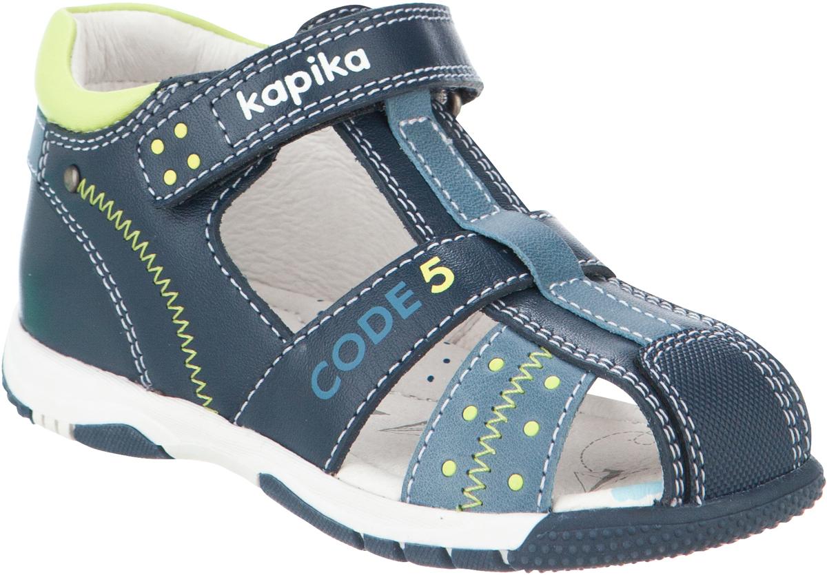 Сандалии для мальчика Kapika, цвет: темно-синий, серо-голубой. 32455к-1. Размер 2432455к-1Модные сандалии для мальчика от Kapika выполнены из натуральной и искусственной кожи. Ремешок с застежкой-липучкой надежно зафиксирует модель на ноге. Внутренняя поверхность и стелька из натуральной кожи обеспечат комфорт при движении. Подошва дополнена рифлением.