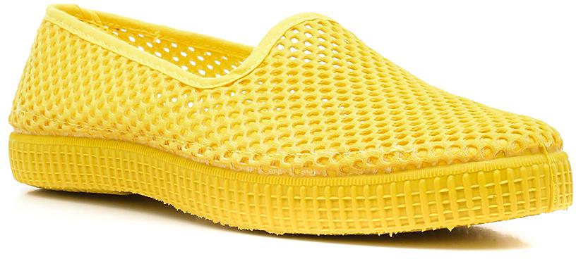Слипоны женские El Tempo, цвет: желтый. EMI1_5121. Размер 39EMI1_5121_YELLOWТрендовые женские слипоны от El Tempo придутся вам по душе. Модель выполнена из текстиля. Перфорация гарантирует лучшую воздухопроницаемость. Подошва с рифлением обеспечивает отличное сцепление с любыми поверхностями. Эффектные слипоны покорят вас своим дизайном и удобством!