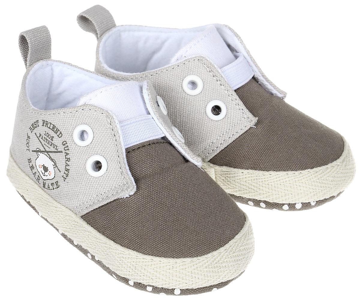Пинетки для мальчика Kapika, цвет: серый. 10125. Размер 1610125Стильные и модные пинетки для мальчика Kapika выполнены из хлопкового текстиля. Модель на эластичной резинке, которая надежно фиксирует пинетки на ножке ребенка и позволяет регулировать их объем.Удобные детские пинетки станут любимой обувью вашего ребенка.