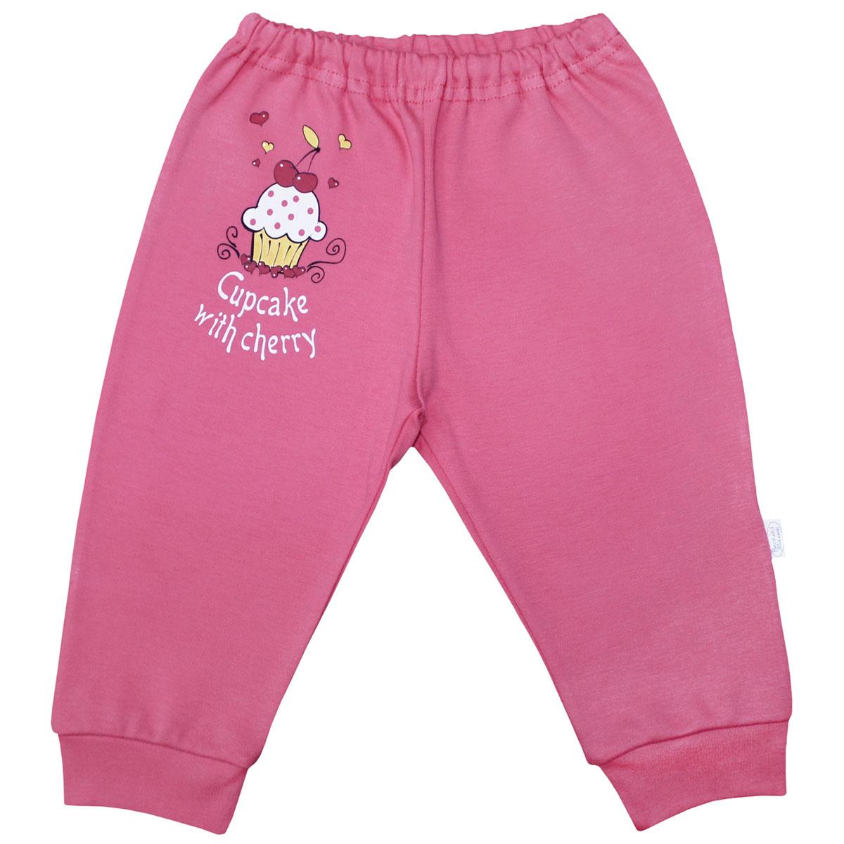Штанишки для девочки Веселый малыш Спелая вишня, цвет: розовый. 33320/св-E (1). Размер 80 брюки джинсы и штанишки веселый малыш штанишки спелая вишня 33320