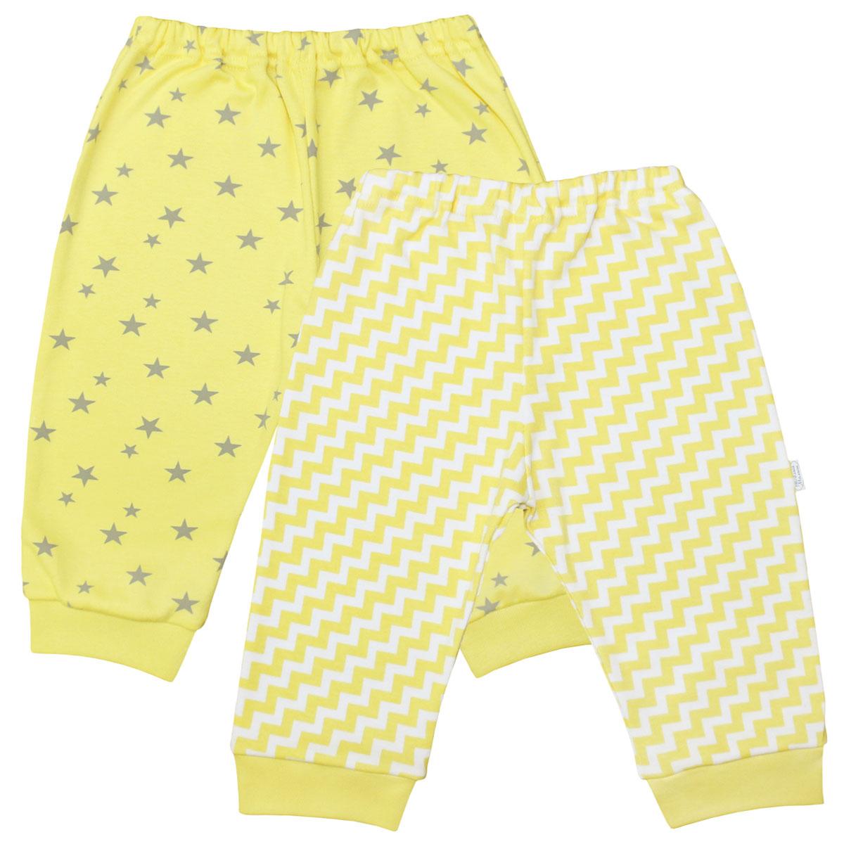 Штанишки для мальчика Веселый малыш One, цвет: желтый. 33150/One-Зигзаг. Размер 8033150Штанишки для мальчика послужат идеальным дополнением к гардеробу вашего малыша, обеспечивая ему наибольший комфорт. Модель изготовлена из качественного материала, благодаря чему она необычайно мягкая и легкая, не раздражает нежную кожу ребенка и хорошо вентилируется, а эластичные швы приятны телу младенца и не препятствуют его движениям. Штанишки, благодаря мягкому эластичному поясу не сдавливают животик малыша и не сползают, идеально подходят для ношения с подгузником и без него. Понизу они дополнены широкими трикотажными манжетами. Штанишки полностью соответствуют особенностям жизни ребенка в ранний период, не стесняя и не ограничивая его в движениях.
