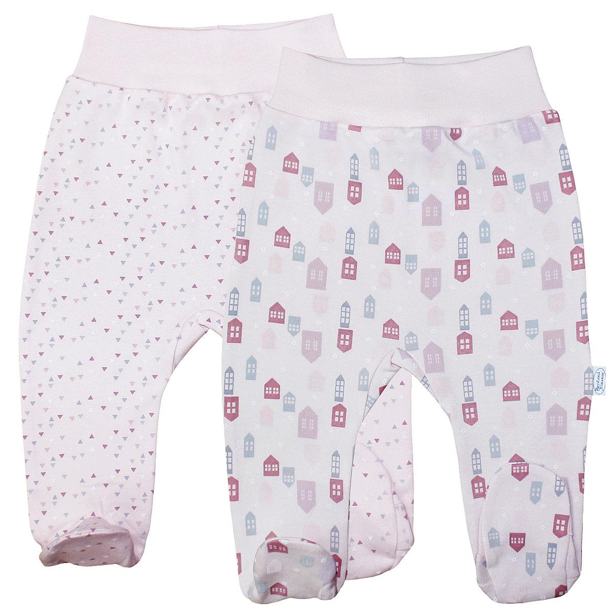 Ползунки для девочки Веселый малыш One, цвет: розовый. 32150/One-C (1). Размер 6832150Ползунки для девочки, подойдут и для домашнего использования, и для прогулок. Модель из мягкой натуральной ткани, не вызывающей раздражений. Широкие резинки на поясе не сдавливают живот ребенка.
