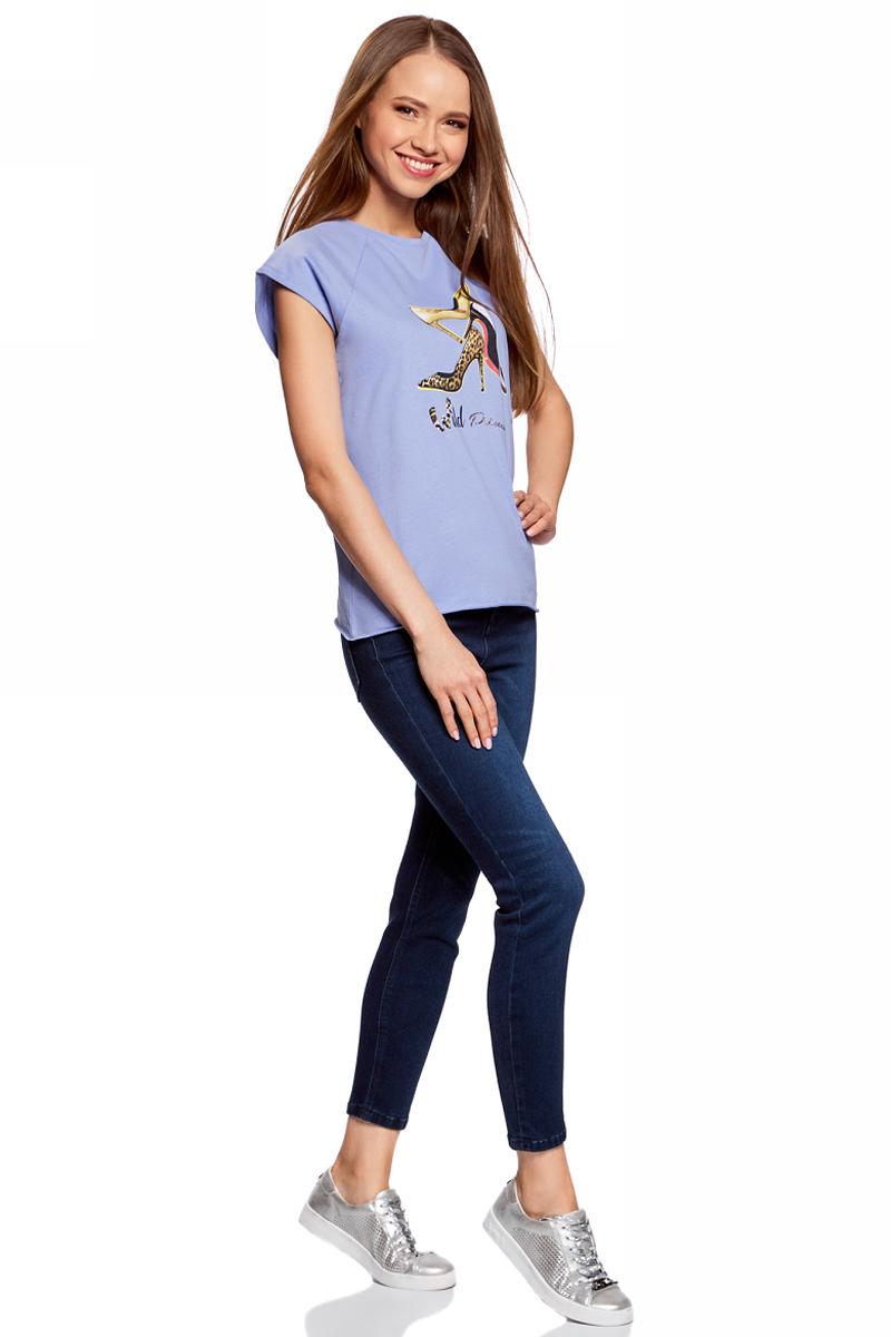 Футболка женская oodji Ultra, цвет: сиреневый. 14707001-30/46154/8019P. Размер XL (50)14707001-30/46154/8019PЖенская футболка от oodji выполнена из натурального хлопка. Модель с короткими рукавами спереди оформлена принтом.