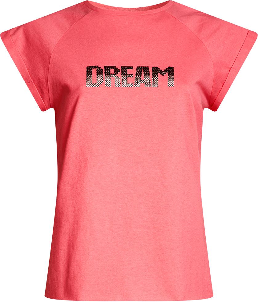 Футболка женская oodj Ultrai, цвет: ярко-розовый. 14707001-9/26204/4D29P. Размер XS (42)14707001-9/26204/4D29PЖенская футболка от oodji выполнена из натурального хлопка. Модель с короткими рукавами спереди оформлена надписью.