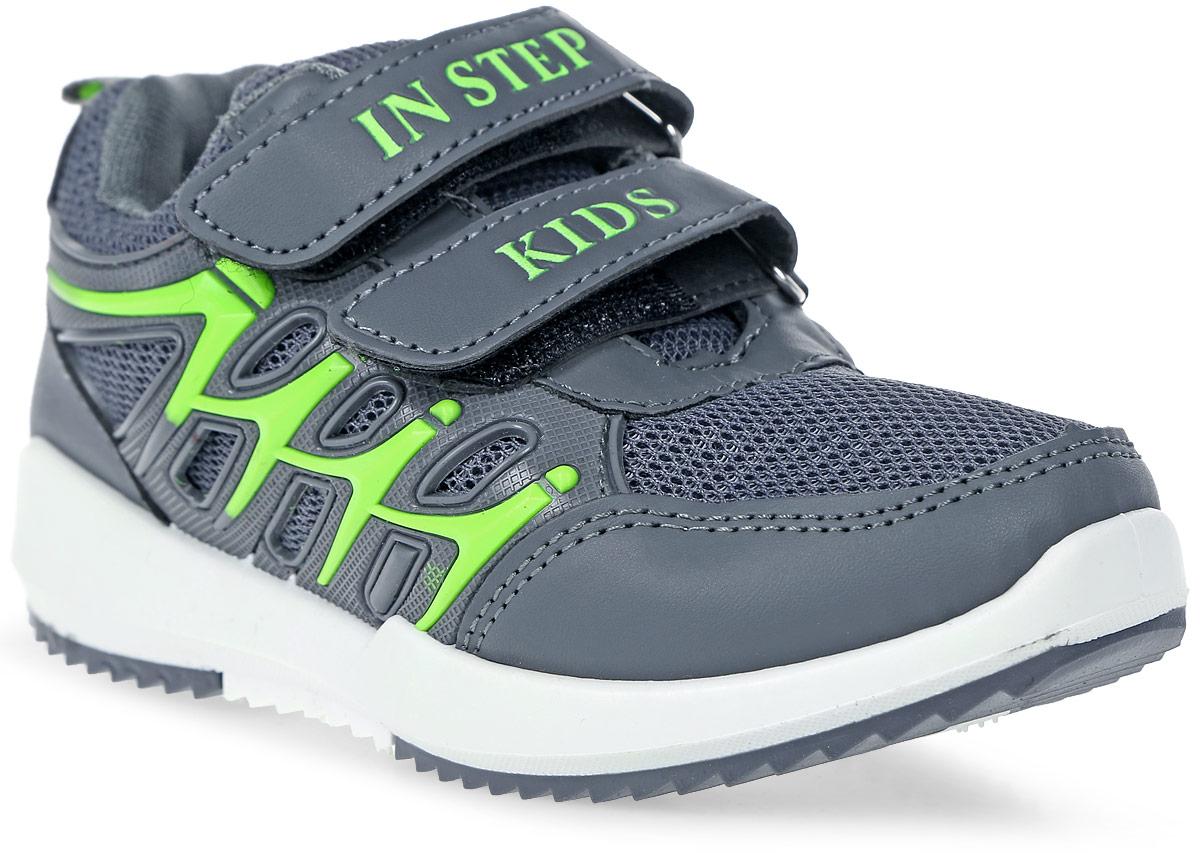 Кроссовки для мальчика In Step, цвет: темно-серый. HF032-2. Размер 32HF032-2Детские кроссовки от In Step выполнены из комбинации дышащего текстиля и искусственной кожи. Ремешки на липучке гарантируют надежную фиксацию обуви на ноге. Внутренняя поверхность и стелька из текстиля комфортны при движении. Рельефная подошва изготовлена из резины.