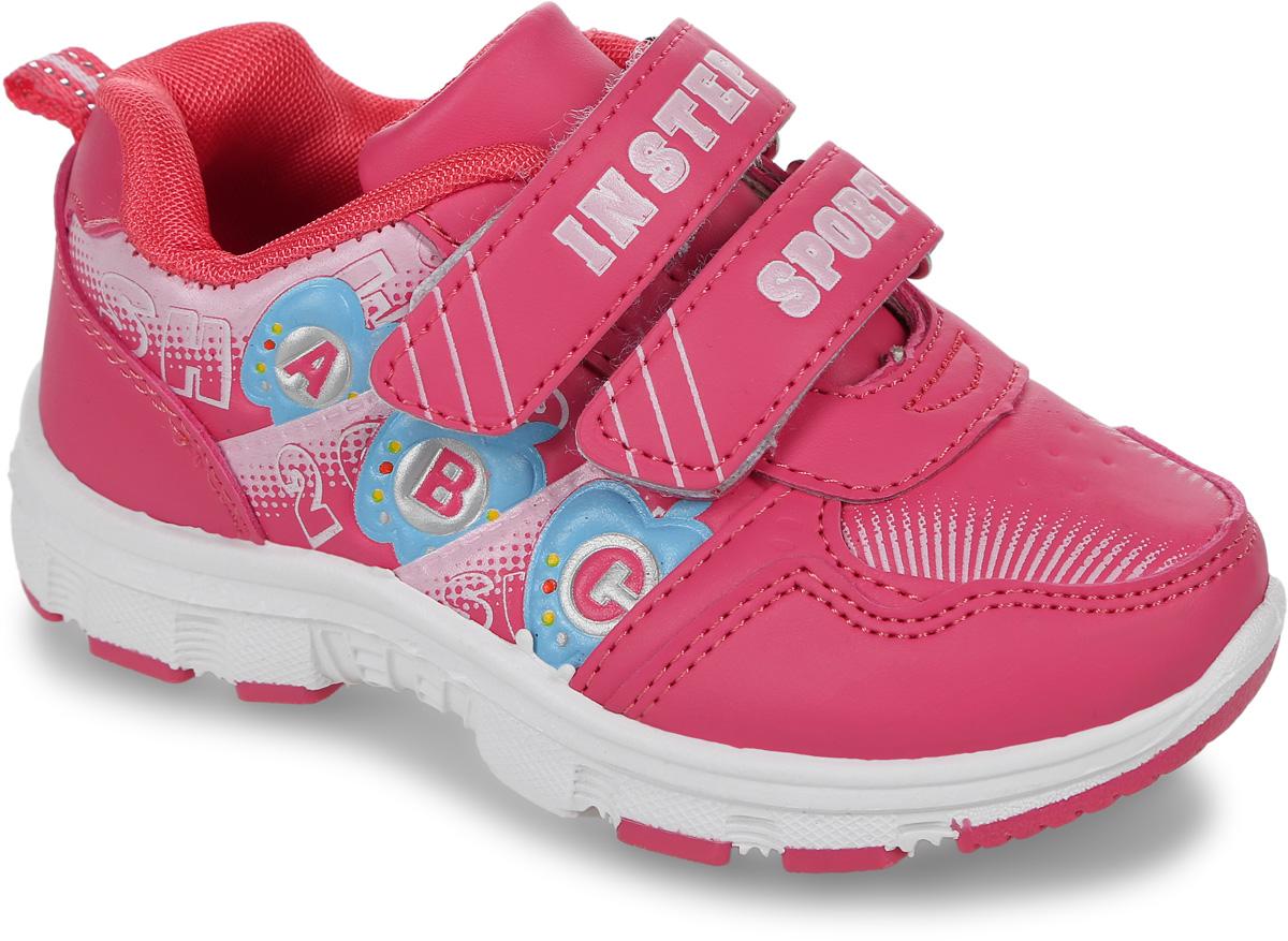 Кроссовки детские In Step, цвет: розовый. HF013. Размер 28HF013Детские кроссовки от In Step выполнены из искусственной кожи. Ремешки на липучке гарантируют надежную фиксацию обуви на ноге. Внутренняя поверхность и стелька из текстиля комфортны при движении. Рельефная подошва изготовлена из резины.