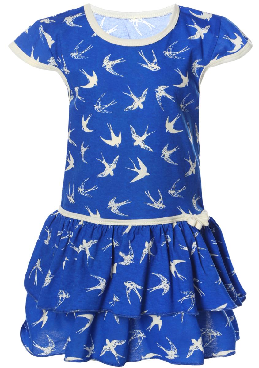 Платье для девочки КотМарКот, цвет: синий, белый,. 21506. Размер 11621506Яркое платье для девочки КотМарКот выполнено из качественного хлопка. Модель прямого кроя с юбкой-воланом и короткими рукавами-крылышками оформлена принтом. Модель с круглым вырезом горловины дополнена сбоку текстильным бантиком.