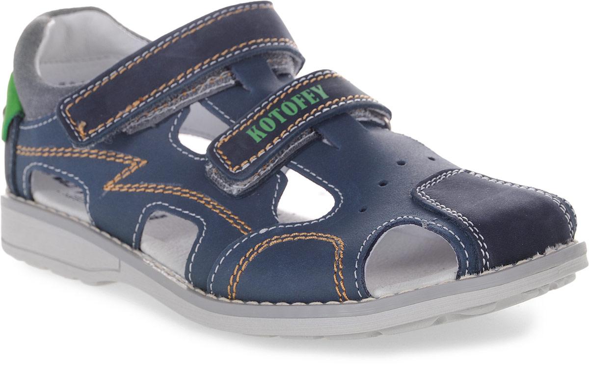 Сандалии для мальчика Котофей, цвет: темно-синий. 522077-21. Размер 33522077-21Модные сандалии для мальчика от Котофей выполнены из натуральной кожи. Ремешки с застежками-липучками надежно зафиксируют модель на ноге. Внутренняя поверхность и стелька из натуральной кожи обеспечат комфорт при движении. Подошва дополнена рифлением.