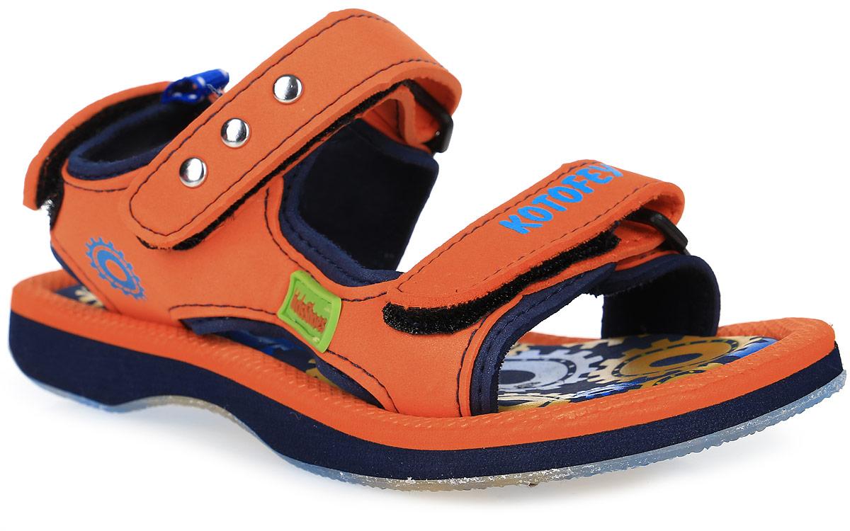 Сандалии для мальчика Котофей, цвет: оранжевый, темно-серый. 225027-11. Размер 24225027-11Модные сандалии для мальчика от Котофей выполнены из материала ЭВА. Ремешки с застежками-липучками надежно зафиксируют модель на ноге. Внутренняя поверхность из текстиля и стелька из материала ЭВА обеспечат комфорт при движении. Подошва дополнена рифлением.