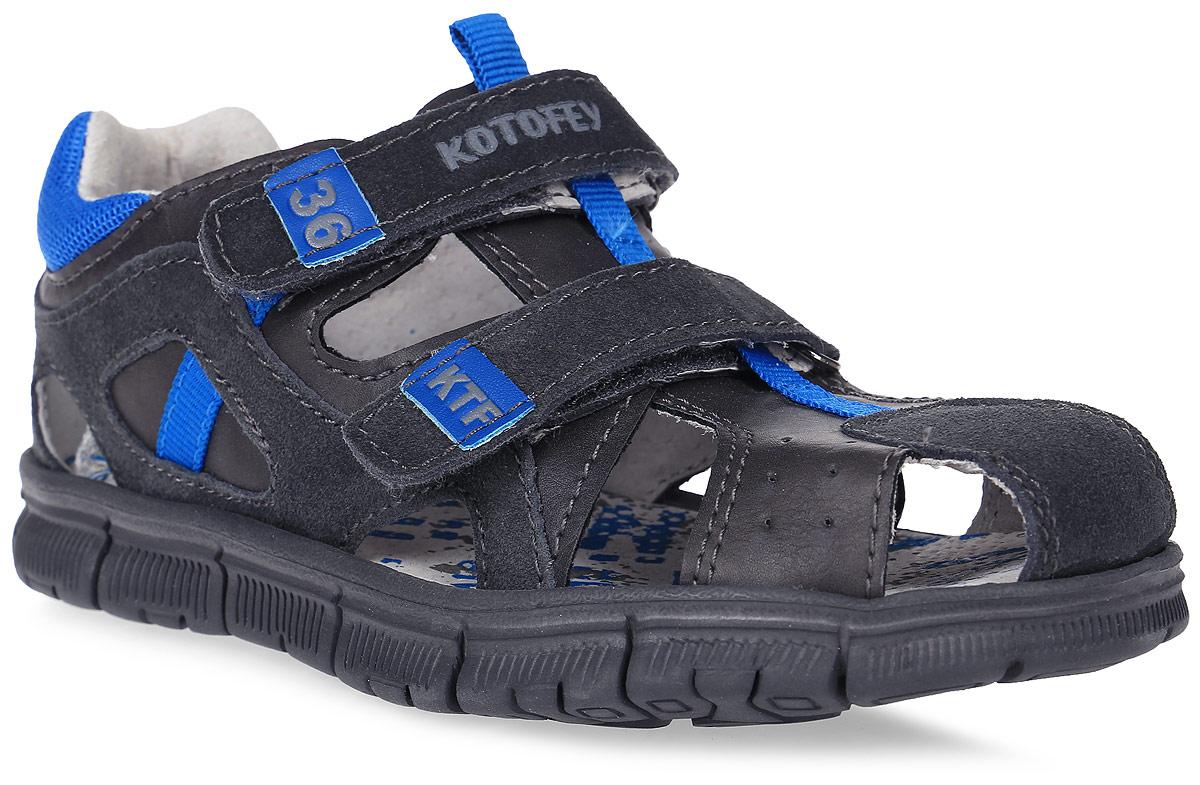 Сандалии для мальчика Котофей, цвет: темно-серый. 524020-21. Размер 31524020-21Модные сандалии для мальчика от Котофей выполнены из натуральной кожи. Ремешки с застежками-липучками надежно зафиксируют модель на ноге. Внутренняя поверхность и стелька из натуральной кожи обеспечат комфорт при движении. Подошва дополнена рифлением.
