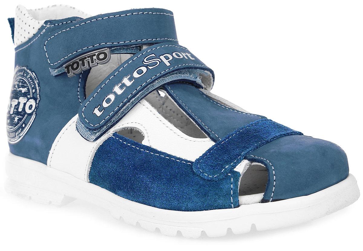 Сандалии для мальчика Тотто, цвет: темно-голубой, белый. 1066-М-КП. Размер 321066-М-КПСтильные сандалии для мальчика от Тотто выполнены из натурального высококачественного нубука со вставками из натуральной кожи и замши. Боковая сторона сандалий оформлена названием и логотипом бренда, один из ремешков - прорезиненной накладкой с названием бренда, другой ремешок - надписью Totto Sport. Задник дополнен перфорацией, которая обеспечивает хороший воздухообмен, позволяет ножкам дышать, и ярлычком, который облегчает процесс надевания и снимания сандалий. Модель фиксируется на ножке ребенка при помощи двух ремешков с застежками-липучками. Закрытый жесткий задник и мысок защищают детскую стопу от повреждений при движении. Внутренняя поверхность и стелька изготовлены из натуральной кожи. Стелька дополнена супинатором, который отвечает за правильное положение ноги ребенка при ходьбе, предотвращает плоскостопие, и перфорацией. Ортопедический каблук Томаса (каблук высотой от 2 до 5 мм) укрепляет подошву под средней частью стопы и препятствует заваливанию детской стопы внутрь. Каблук и подошва, выполненные из полимера, дополнены рифленой поверхностью.