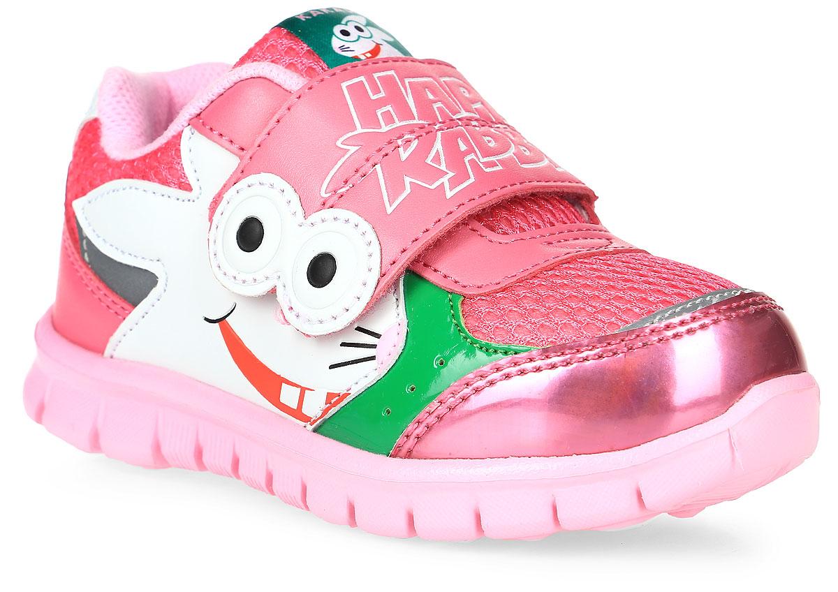 Кроссовки для девочки Kakadu, цвет: розовый, белый, зеленый. 6731A. Размер 276731AСтильные кроссовки от Kakadu - отличный выбор для вашей девочки на каждый день. Верх модели выполнен из дышащего текстиля и искусственной кожи. Кроссовки оформлены аппликацией в виде кролика.Широкий ремешок с застежкой-липучкой обеспечивает надежную фиксацию обуви на ноге. Подкладка из мягкого хлопка создает комфорт при носке. Съемная текстильная стелька удобна в эксплуатации и позволяет быстро просушивать обувь. Облегченная подошва выполнена из износостойкого ЭВА-материала.Рифление на подошве обеспечивает отличное сцепление с любой поверхностью.Модные и комфортные кроссовки - необходимая вещь в гардеробе каждого ребенка.