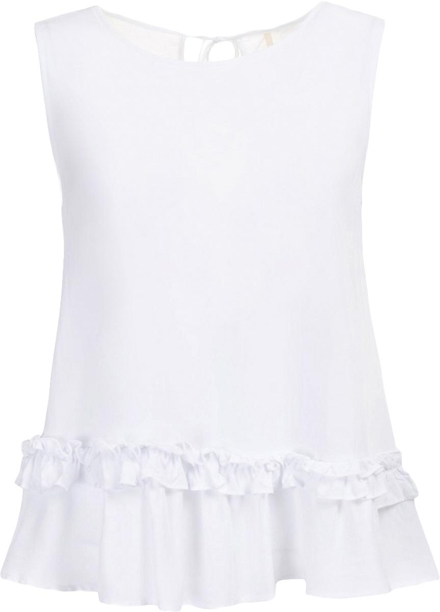 Топ женский Baon, цвет: белый. B267030_White. Размер M (46)B267030_WhiteТоп женский Baon выполнен из вискозы. Модель с круглым вырезом горловины понизу дополнен оборками.