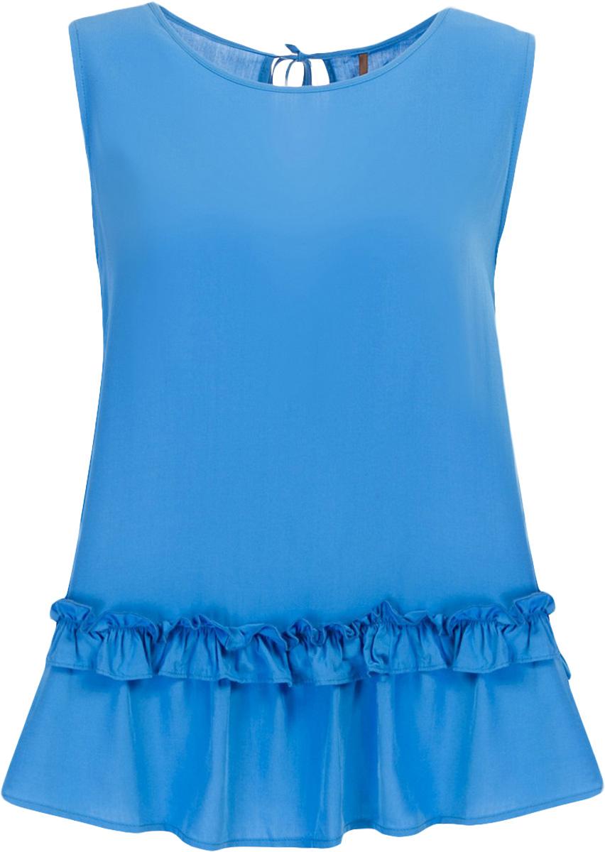 Топ женский Baon, цвет: синий. B267030_Larkspur. Размер L (48)B267030_LarkspurТоп женский Baon выполнен из вискозы. Модель с круглым вырезом горловины понизу дополнен оборками.
