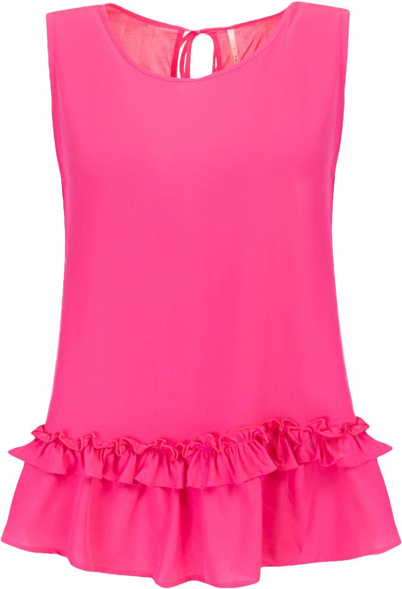 Топ женский Baon, цвет: розовый. B267030_Pale Magenta. Размер L (48)B267030_Pale MagentaТоп женский Baon выполнен из вискозы. Модель с круглым вырезом горловины понизу дополнен оборками.