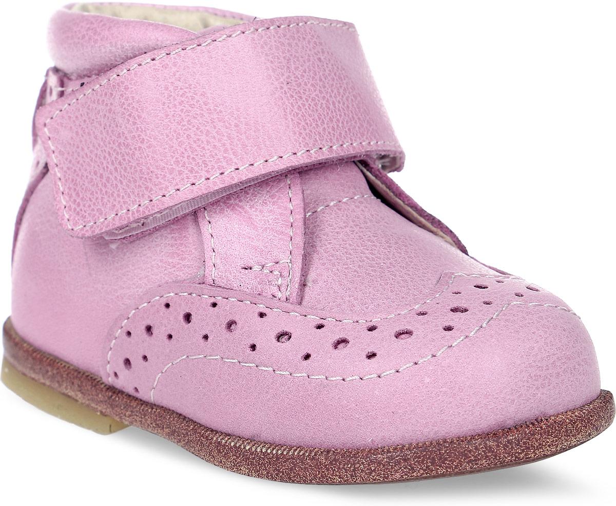 Ботинки для девочки Зебра, цвет: розовый. 11510-9. Размер 2111510-9Ботинки от Зебра выполнены из натуральной кожи. Внутренняя поверхность и стелька из натуральной кожи комфортны при ходьбе. Стелька дополнена супинатором, который обеспечивает правильное положение ноги ребенка при ходьбе и предотвращает плоскостопие. Ремешок на липучке позволяет прочно зафиксировать ножку ребенка. Ортопедический каблук Томаса укрепляет подошву под средней частью стопы и препятствует ее заваливанию внутрь.