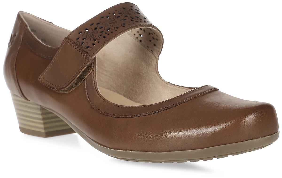 Туфли женские Caprice, цвет: коричневый. 9-9-24300-28-305/200. Размер 399-9-24300-28-305/200Стильные женские туфли на устойчивом каблуке выполнены из натуральной кожи. Модель на ноге фиксируется при помощи ремешка с застежкой-липучкой. Внутренняя поверхность и стелька, из текстиля и натуральной кожи обеспечат комфорт ногам. Подошва оснащена противоскользящим рифлением.