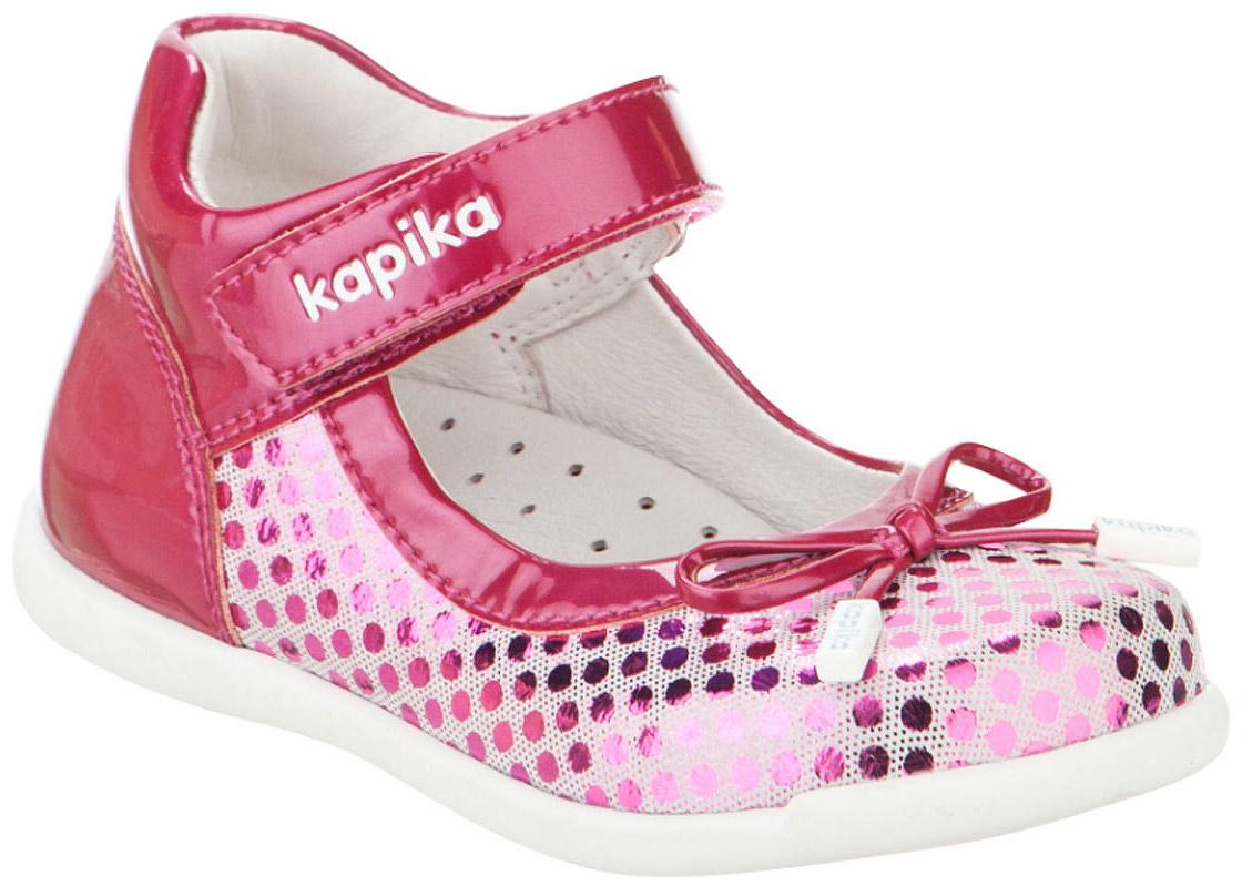 Туфли для девочки Kapika, цвет: фуксия, белый. 21235к-2. Размер 2321235к-2Модные туфли для девочки от Kapika выполнены из натуральной и искусственной кожи. Мыс модели оформлен декоративным бантиком. Внутренняя поверхность из натуральной кожи не натирает. Стелька из ЭВА материала с поверхностью из натуральной кожи обеспечит комфорт. Стелька дополнена супинатором. Ремешок с застежкой-липучкой надежно зафиксирует модель на ноге. Подошва дополнена рифлением.