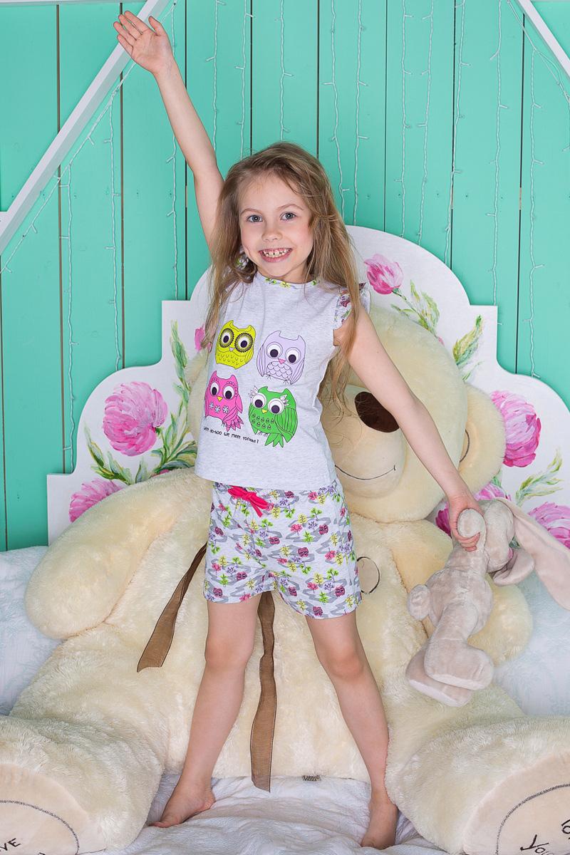 Пижама для девочки Sweet Berry, цвет: серый, розовый, зеленый. 195946. Размер 122195946Пижама для девочки Sweet Berry состоит из футболки и шорт. Пижама изготовлена из натурального хлопка с небольшим добавлением эластана. Футболка с короткими рукавами-крылышками и круглым вырезом горловины на груди оформлена принтом с изображением совят. Свободные шортики с широкой эластичной резинкой на поясе и регулируемым шнурком также оформлены принтом. В такой пижаме ваше малышке будет максимально комфортно и уютно.